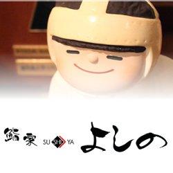 天文館の寿司処『鮨家よしの』のマスコット:じろーちゃん