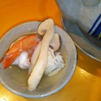 [鮨家よしの] 秋の美味しい食材