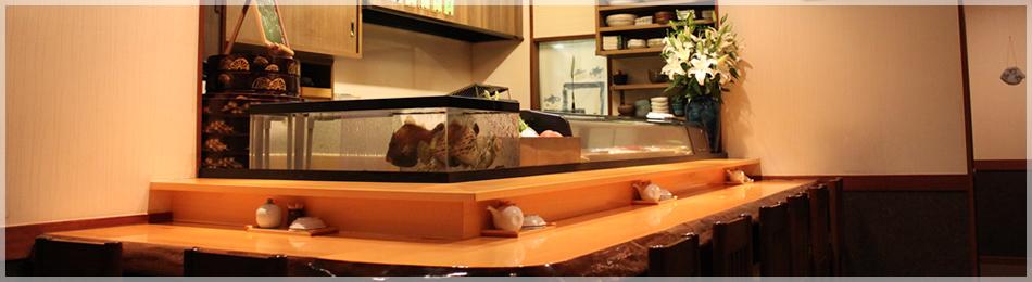 天文館の寿司処『鮨家よしの』の落ち着いた店内